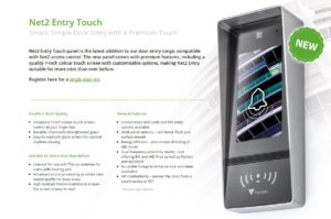 Paxton Net entry access control